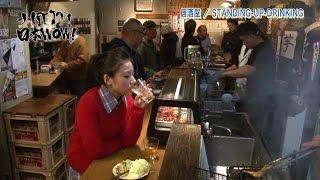 Izakaya – a Japanese style bar