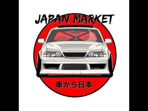 Авто из Японии, контруктора, распилы.