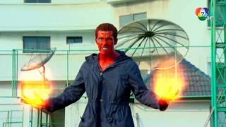 getlinkyoutube.com-จอม ศรุต ไม่กลัว!! ฟิตหุ่นสู้ มิกค์ ทองระย้า ในละคร ลูกผู้ชายพันธุ์ดี