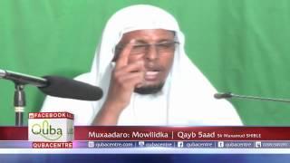 getlinkyoutube.com-Mowliidka Nabiga CSW Q/5aad - Sh Maxamuud Cabdisamad Shibli - www.attaqwaa.so