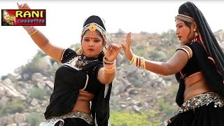 Exclusive Rani Rangili राजस्थानी सांग HD Asal Jaat Ro Put || Latest Rajasthani Song 2016 width=