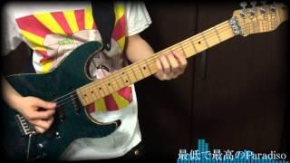 getlinkyoutube.com-【ラブライブ!】 最低で最高のParadiso GuitarCover【BiBi】