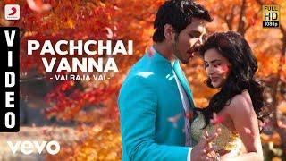 Vai Raja Vai - Pachchai Vanna Video | Gautham Karthik, Priya Anand