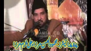 getlinkyoutube.com-Allama Ali Nasir Talhara biyan Fikr e iqbal ,Tehran ho majlis jalsa 2016 Rana Dilawar Farwa Jewlarz