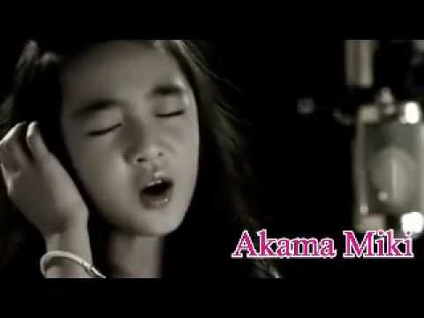 imagine me without you song download mp3