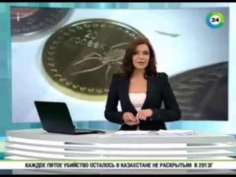 Чеченская валюта или загадка для нумизмата.