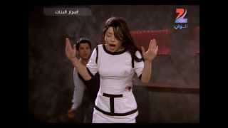 getlinkyoutube.com-اسرار البنات موت عائشة