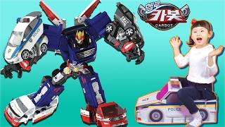 getlinkyoutube.com-헬로카봇 카봇 K캅스 종이 의자 만들기 자동차 마트 장보기 카트놀이 HelloCarbot Transformer Toy & Playground ㅣLimeTube & Toy 라임튜브