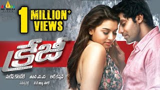 Crazy Telugu Full Movie | Latest Telugu Full Movies | Hansika Motwani, Aarya | Sri Balaji Video