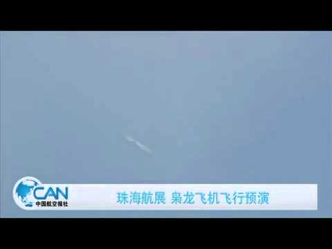 枭龙表演Pakistan JF-17  flew in public at Air Show Zhuhai China 2012