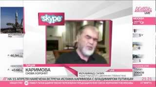getlinkyoutube.com-М.Салих об инфаркте И.Каримова (tvrain.ru)