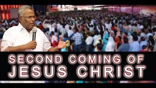 Rev. Dr. M A Varughese_ Message on _Second Coming of Jesus Christ