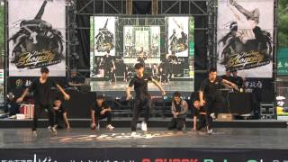 getlinkyoutube.com-Choreography 排舞賽 Jr.ATC | 20131102 新北市國際街舞大賽 New Taipei Bboycity 特別資格賽