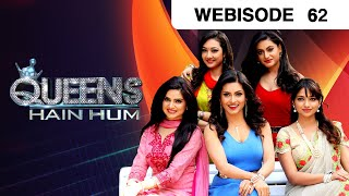 getlinkyoutube.com-Queens Hain Hum - Episode 62  - February 21, 2017 - Webisode