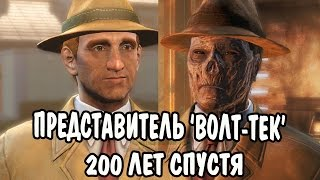 getlinkyoutube.com-Fallout 4 Представитель Волт-Тек 200 лет спустя