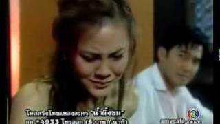 getlinkyoutube.com-[Eng sub]Ep07(8/8)น้ำผึ้งขม Nampueng Kom (Bitter Honey)