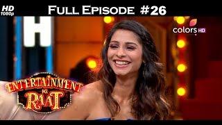 Entertainment Ki Raat - Manish,Sana & Shaan -17th February 2018 - एंटरटेनमेंट की रात  - Full Episode