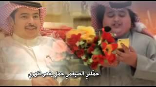 شيلة ابوجفين مهداه الى فيلسوف الشعر سعد علوش