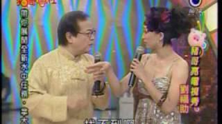 民視豬哥會社--豬哥亮訪問劉福助 1/2