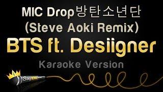BTS Ft. Desiigner   MIC Drop (Steve Aoki Remix) (Karaoke Version)