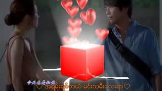 getlinkyoutube.com-ဝန (အ႐ႈံးနဲ႔လူ)