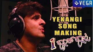 getlinkyoutube.com-First Rank Raju Kannada Movie : Yekangi Song Making : Sonu Nigam