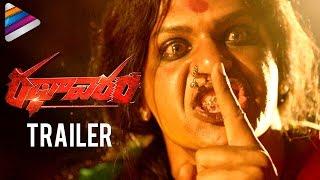 Rathavaram Telugu Movie Trailer   Latest 2017 Telugu Movie Trailer   Sri Murali   Rachita Ram