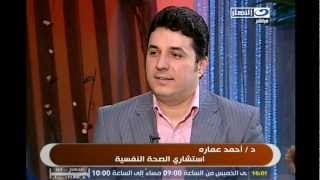 getlinkyoutube.com-د.أحمد عمارة - النهاردة - كيف تحدد هدفك 1-2
