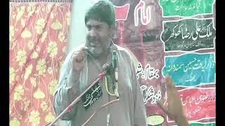 Zakir Liaqat Hussain Samandwana  Majlis Jalsa 2018 Sargodha Road Bhoon