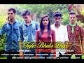 Vintage Films Presents -  Tujhe Bhula Diya  - Full Video Song || Sad Song || 11th Nov 2015