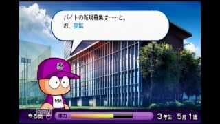 getlinkyoutube.com-【実況】 一度も練習をせずにドラ1でプロになる Part1 【パワプロ2012決】