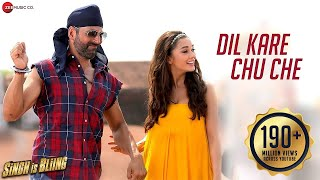 getlinkyoutube.com-Dil Kare Chu Che - Full Video | Singh Is Bliing | Akshay Kumar Amy Jackson | Meet Bros | Dance Party