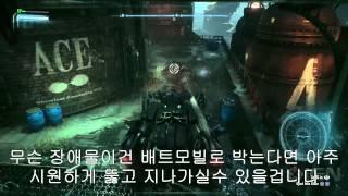 배트맨 아캄 나이트 리뷰(한글자막)