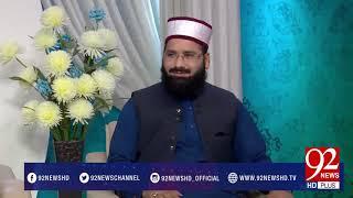 Subh e Noor (Rasty K Haqooq) -29-03-2017- 92NewsHDPlus