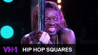 Blac Chyna's Stripper Name & Michael Blackson's Pole Dancing Skills | Hip Hop Squares