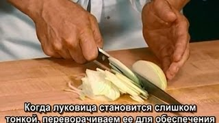 getlinkyoutube.com-Мастер-класс по кухонным ножам. Часть 3. Шеф-нож