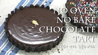 getlinkyoutube.com-오븐없이 만드는 '초콜릿타르트' Valentine's Day! chocolate tart, no oven 노오븐디저트 초콜릿만들기-최쉡레시피