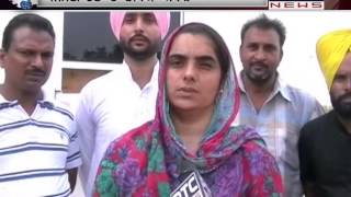 getlinkyoutube.com-AAP Cancels Balkar Sidhu's Candidate From Talwandisabo Seats