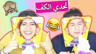 getlinkyoutube.com-تحدي الكف مع أختي وهيلا تيفي | Pie Face Challenge with Hayla TV