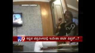 Sandalwood Sex Scandal  Director Om Prakash Rao Asks Sex With Aspiring Actresses for Chance   TV9