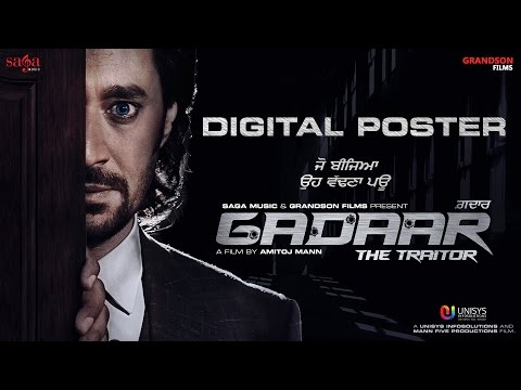 Gaddar - The Traitor | Digital Poster | Harbhajan Mann | Latest Punjabi Movies 2014