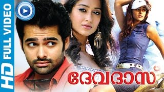 getlinkyoutube.com-Malayalam Full Movie Devdas | Full HD Movie | Malayalam Full Movie 2014 New Releases