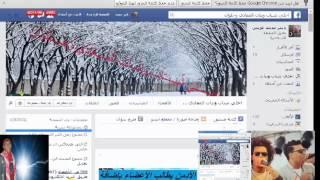 getlinkyoutube.com-جديد !!!!! افضل خدع الفيسبوك 2015