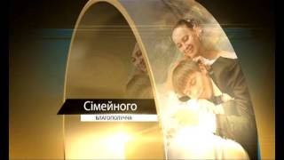getlinkyoutube.com-After Effects Project Files - Happy Wedding - кольца фото 2.avi