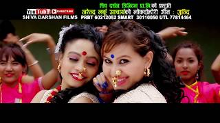 getlinkyoutube.com-Gundri - Narendra Larku Acharya & Bishnu Bagale Magar ft.Tirsana Budhathoki Hot And Sexy Video