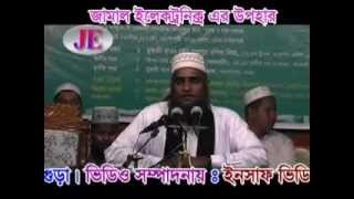 getlinkyoutube.com-Bangla Waj- Beheshter ticket by-Mufti Mawlana Mohd Bazlur Rashid Miyah