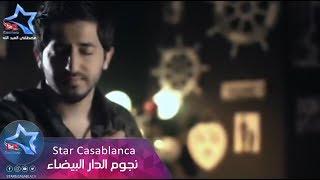 "getlinkyoutube.com-ياسر عبد الوهاب "" دير بالك على امك "" - #فيديو كليب"