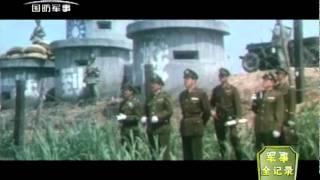 getlinkyoutube.com-【CCTV-国防军事 军事全记录】2011-07-03 渡江战役 1/2