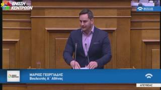 getlinkyoutube.com-Μ. Γεωργιάδης / Ολομέλεια της Βουλής / 19-01-2017