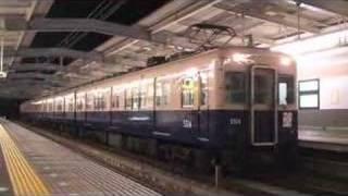 getlinkyoutube.com-【阪神電鉄】5311形/5131形5143F%三宮行@今津(080307)
